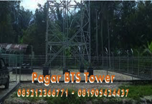 Pagar BTS Tower 7