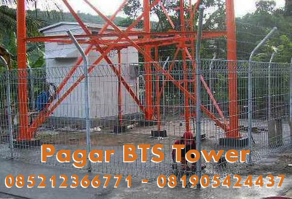 Pagar BTS Tower